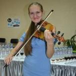 Скрипка на ваш праздник, Новосибирск