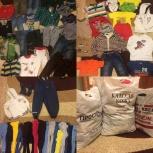 Хорошие вещи для мальчика от 2-3,5 года, Новосибирск