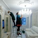 Уборка квартир, Новосибирск