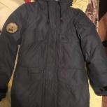 Куртка Bask, Новосибирск