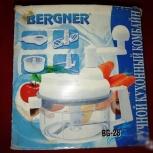 Ручной кухонный комбайн Bergner BG-86, Новосибирск