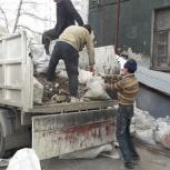 Вывозим мусор Вывоз мусора Газель ЗИЛ КАМАЗ строительного и бытового, Новосибирск