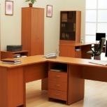 Скупаю офисную мебель, Новосибирск