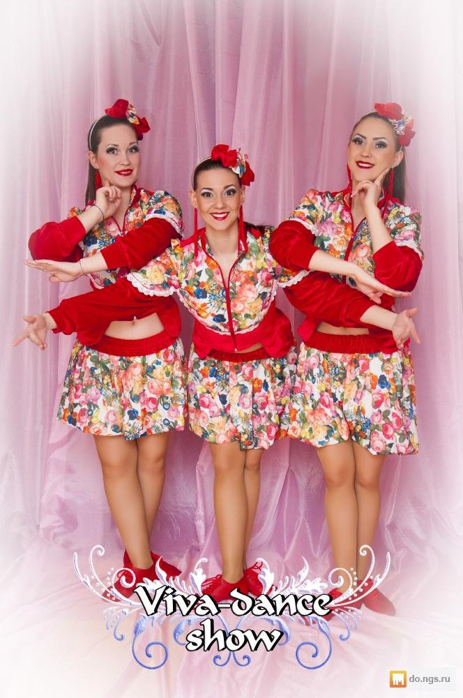 балерины на встречу гостей