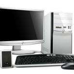 Куплю неисправный компьютер на запчасти. Выезд на дом, Новосибирск