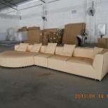 Алиан стильный кожаный диван, Новосибирск