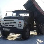 Услуги самосвалов ЗИЛ  КАМАЗ  МАЗ  Круглосуточно, Новосибирск