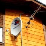 Установка антенн Триколор  на два телевизора, Новосибирск