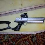 Продам Crosman 1377 ПСП пистолет, Новосибирск
