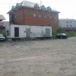 Продам контейнер-рефрижератор, Новосибирск