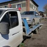 Эвакуатор дёшево межгород, Новосибирск