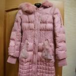 Продам пуховик для девочки, Новосибирск