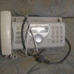 Телефон факс SHARP FO-A560, Новосибирск