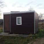 Бытовка, строительный вагончик, Новосибирск