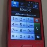 продам телефон SAMSUNG GT S- 6102, Новосибирск