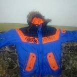 Пуховик зимний на мальчика, Новосибирск