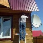 Установка спутникового и цифрового телевидения, Новосибирск