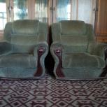 Срочно продам два кресла, Новосибирск