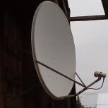 Комплект телекарта, Новосибирск