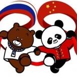 Китайский язык для детей 4-12 лет, Новосибирск