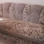 Продам диван и два кресла, Новосибирск