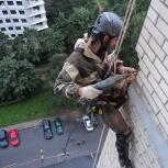 Промышленный альпинст, высотные работы всех видов., Новосибирск
