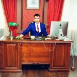 Создание и продвижение сайтов, Новосибирск