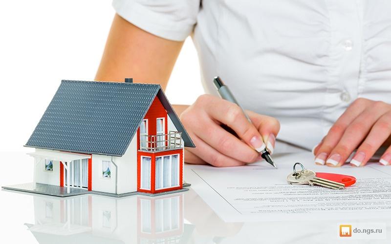 составление договора по недвижимости