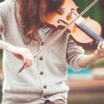 Репетитор по скрипке, Новосибирск