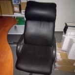 Продам офисное кресло б/у, Новосибирск