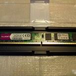 Оперативная память, DDR-2, Новосибирск