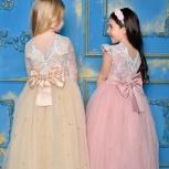 Прокат платьев для девочек, Новосибирск