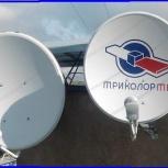Спутниковые,эфирные антенны.Установка,ремонт, Новосибирск