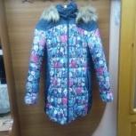 Куртка для беременных на тёплую зиму, Новосибирск