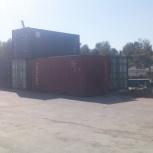 Сдам контейнер, Новосибирск