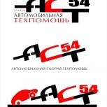 Лого, эмблемы, визитки, листовки, анимация, ретушь, Новосибирск