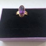 Продам женское кольцо из жёлтого золота с александритом, Новосибирск