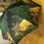 Продам зонт-трость, Новосибирск