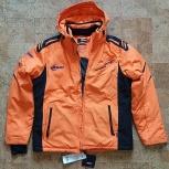 Продам куртку горнолыжную, Новосибирск