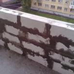 Сибитные работы, Новосибирск
