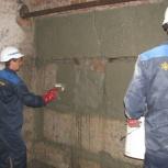 Гидроизоляция бетона, Новосибирск