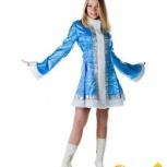 продам костюм снегурочки новые, Новосибирск