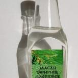 Пихтовое масло, Новосибирск