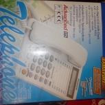 Продам стационарный телефон, Новосибирск