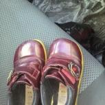 Ботиночки для девочки (кожа), Новосибирск