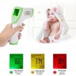 НОВИНКА 2017! Бесконтактный ИК-термометр для малышей и взрослых!, Новосибирск
