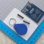 Модуль RC522 для Arduino для считывания карт, Новосибирск