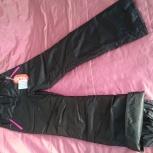 продам брюки болоневые для девочки, Новосибирск