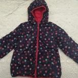 куртка детская  демисезонная двухсторонняя, Новосибирск