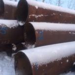 Продам трубу 820 х8,9,10, Новосибирск